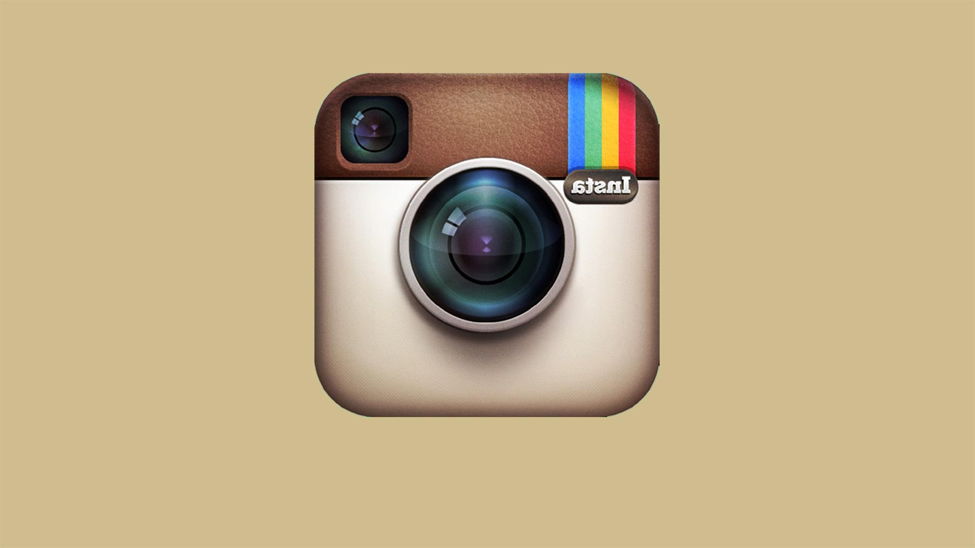 Instagram Hesap Dogrulama (Verification ) Hatasi